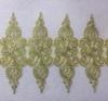 Кружево на органзе 1732-41 (золото) Цена за 5 или 15 ярд