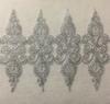 Кружево на органзе 1732-42 (серебро) Цена за 5 или 15 ярд