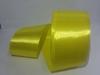 Лента атласная AL5-8 (желтый)
