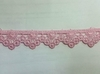 Кружево гипюр 406-34 (розовый) Цена за 9 метров