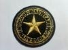 Аппликации звезды AK426-3-41 (золото)