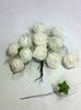 Цветы из фоамирана TSF2-1 (белый)