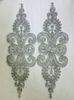 Аппликации лейсы на органзе 1732-42(серебро)