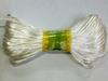 Шнур корсетный SHK2-1 (белый)
