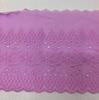 Кружево шитье 8720-9-48 (фиолетовый) Цена за 4,5 метров
