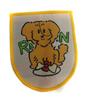 Аппликации собака AP201-9 (ярко желтый) Цена за 10 шт