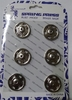 Кнопки пришивные KPM2-42 (серебро)