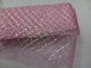 Регилин с люрексом RGL4-34 (розовый)Цена за 20 ярд (18,28 м)